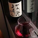 仲村ワインがんこおやじの手造りわいん720ml【仲村ワイン工房/大阪】【クール便推奨】【日本ワイン】