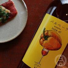 バルベーラ750ml【葡蔵人BookRoad/東京都】【日本ワイン】
