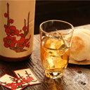 花札の梅酒 1800ml【八木酒造/奈良県】【当日出荷便OK】
