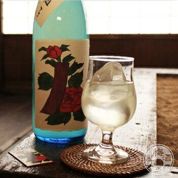 青短の柚子酒〜牡丹に青短〜 1800ml【八木酒造/奈良県】【当日出荷便OK】