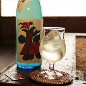 青短の柚子酒〜牡丹に青短〜 720ml【八木酒造/奈良県】【当日出荷便OK】