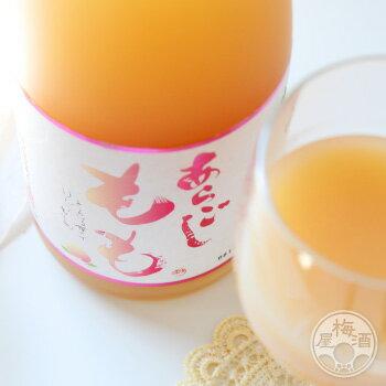 あらごしもも 1800ml【梅乃宿酒造/奈良県】
