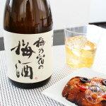 梅乃宿の梅酒1800ml【梅乃宿酒造/奈良】