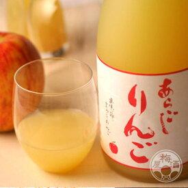 梅乃宿あらごしりんご 1800ml【梅乃宿酒造/奈良県】
