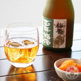 梅香 百年梅酒 1800ml【明利酒類/茨城県】【天満天神梅酒大会 2008優勝銘柄】