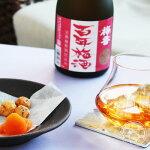 梅香百年梅酒完熟梅仕込み≪赤ラベル≫720ml【明利酒類/茨城】