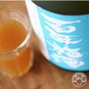 梅香 百年梅酒 すっぱい完熟にごり≪水色ラベル≫ 720ml【明利酒類/茨城県】