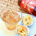 紅茶梅酒CREHAROYAL嬉野アールグレイ500ml【おおやま夢工房/大分】