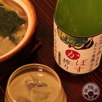 かぼす搾り 1800ml【浪乃音酒造/滋賀県】