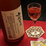 鳳凰美田熟成秘蔵梅酒1800ml【小林酒造/栃木県】