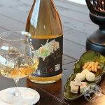 子宝大吟醸梅酒720ml【楯の川酒造/山形】
