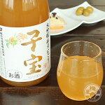 子宝大吟醸梅酒にごり720ml【楯の川酒造/山形】