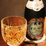 大七生もと梅酒〈極上品〉720ml【大七酒造/福島】【要冷蔵】
