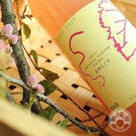 巨峰にごり 750ml【まるき葡萄酒/山梨県】