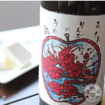 大信州のみぞれりんごの梅酒 720ml【大信州酒造/長野県】