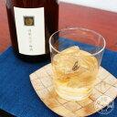 山形正宗 梅酒 720ml【水戸部酒造/山形県】