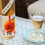 振ってぷるぷるゼリー梅酒500ml【池亀酒造/福岡】