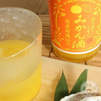 萩乃露 和の果のしずく みかん酒 500ml【福井弥平商店/滋賀県】