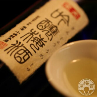 東光梅花清酒 1800年毫升