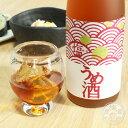 塩うめ 1800ml【北島酒造/滋賀県】