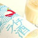 塩ライチ 720ml【北島酒造/滋賀県】【6月中旬出荷開始】