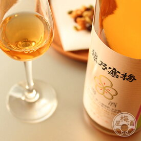 越乃寒梅 梅酒 720ml【石本酒造/新潟県】※お一人様1本限り