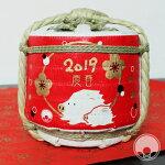 2019年亥年ミニ菰樽梅酒屋オリジナル