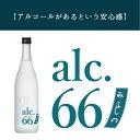 花札スピリッツ 66 720ml【八木酒造/奈良県】