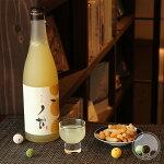 ノ貫柚子酒1800ml【寒紅梅酒造/三重県】