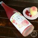 ふわとろ白桃&ラズベリー 1800ml【池亀酒造/福岡県】