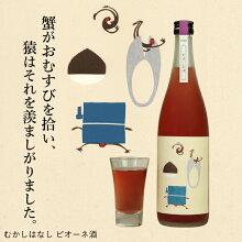むかしはなしピオーネ酒720ml【室町酒造/岡山県】