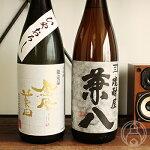 日本酒×焼酎1800ml×2本セット【要冷蔵】