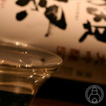 獺祭純米大吟醸501800ml【旭酒造/山口県】【日本酒】【クール便推奨】※お一人様1本限り