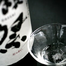 獺祭純米大吟醸磨き二割三分1800ml【旭酒造/山口県】【日本酒】【クール便推奨】※お一人様3本限り