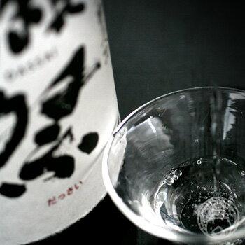 獺祭 純米大吟醸磨き 二割三分 1800ml【旭酒造/山口県】【日本酒】【クール便推奨】