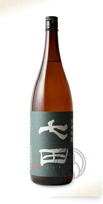 七田純米吟醸無ろ過1800ml【天山酒造/佐賀県】【日本酒】【クール便推奨】