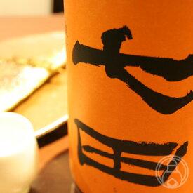 七田 七割五分磨き 雄町 ひやおろし 720ml【天山酒造/佐賀県】【日本酒】【クール便推奨】