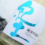 紀土夏ノ疾風純米吟醸720ml【平和酒造/和歌山県】【日本酒】【クール便推奨】