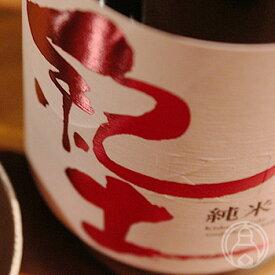 紀土 純米大吟醸 1800ml【平和酒造/和歌山県】【日本酒】【クール便推奨】