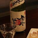 鳳凰美田 別誂至高 大吟醸原酒 1800ml【小林酒造/栃木県】【日本酒】【クール便推奨】