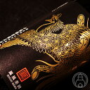鳳凰美田 Black Phoenix 純米吟醸酒 火入 720ml【小林酒造/栃木県】【日本酒】【要冷蔵】