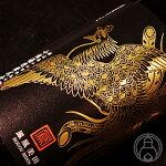 鳳凰美田BlackPhoenix純米吟醸酒無濾過生酒1800ml【小林酒造/栃木県】【日本酒】【要冷蔵】