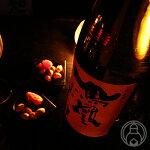 鳳凰美田芳純米吟醸酒無濾過本生720ml【小林酒造/栃木県】【日本酒】【要冷蔵】