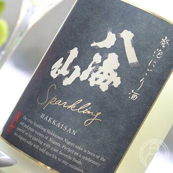 八海山 発泡にごり酒 720ml【八海醸造/新潟県】【日本酒】【クール便推奨】
