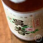 呉春本丸1800ml【呉春/大阪府】【日本酒】【クール便推奨】