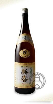 呉春特別吟醸1800ml【呉春/大阪府】【日本酒】【クール便推奨】