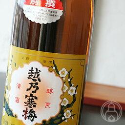 越乃寒梅 吟醸酒 別撰 1800ml【石本酒造/新潟県】【日本酒】...