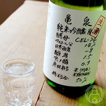 亀泉 純米吟醸原酒 CEL-24 1800ml【亀泉酒造/高知県】【日本酒】【要冷蔵】