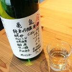 亀泉純米吟醸原酒CEL-241800ml【亀泉酒造/高知県】【日本酒】【要冷蔵】