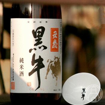 黒牛 純米酒 1800ml【名手酒造/和歌山県】【日本酒】【クール便推奨】